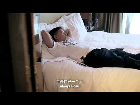 [HD 720P] 151115 10th Years Anniversary Documentary 'Uninstallation' 2nd Trailer - HanGeng