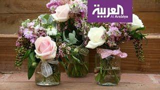 صباح العربية: العملات والاسبرين تطيل عمر الزهور