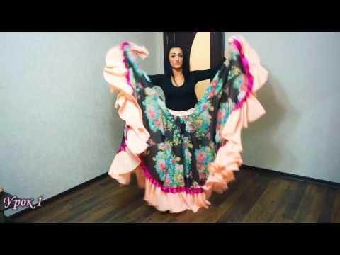 Цыганский танец видео уроки для начинающих смотреть бесплатно