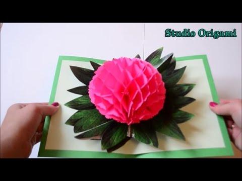 Как сделать 3d открытку своими руками фото 570