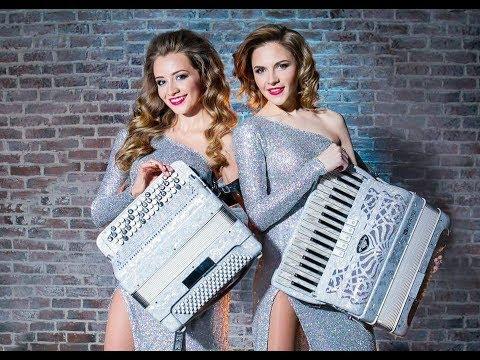 """A.Вивальди """"Зима""""! Самые красивые девушки аккордеонистки России!!! Дуэт """"Ларго"""" - """""""