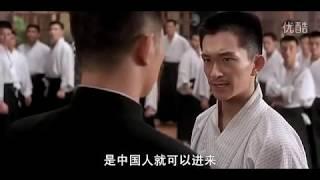 《精武英雄》陈真(李连杰)一对多武打场面超刺激