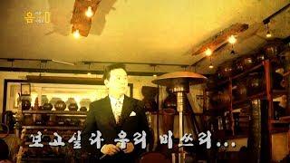 가수 김지웅-우리미쓰리(음악을그리는사람들)