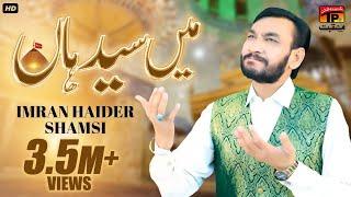 Main Syed Haan Imran Haider Shamsi.mp3