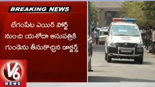 Live heart being transported from Bengaluru to Hyderabad Yashoda Hospital (28-002-2015)