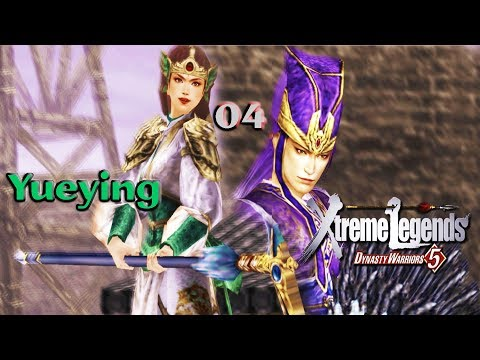 Dynasty Warriors 5 Yueying 04: Battle of Chen Chang Do not touch my Husband!