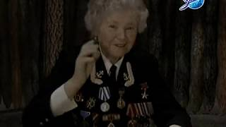 Воспоминания ветерана медсестры Героя Советского Союза - 19 фильм