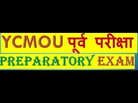 YCMOU  Preparatory/Entrance Exam//पूर्व परीक्षा 2017-18  नवीन अटी  new pattern BA आणि B.Com साठी c19