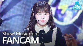 [예능연구소 직캠] IZ*ONE - Violeta (Choi Yena), 아이즈원 - 비올레타 (최예나) @Show! Music Core 20190420