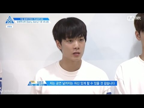 Eng Sub Cut Produce 101 Season 2 Ep 4 Sorry Sorry Team 2 프로듀스2 쏘리쏘리2조 Youtube