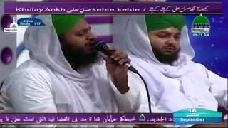 Bari Umeed Hai Sarkar Qadmon Mein -  Umar Attari  ( 18.09.2017 )