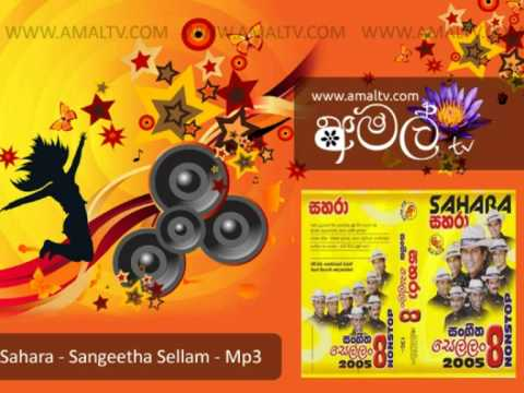 Sahara - Sangeetha Sellam - Mp3