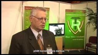 Рижский Государственный техникум