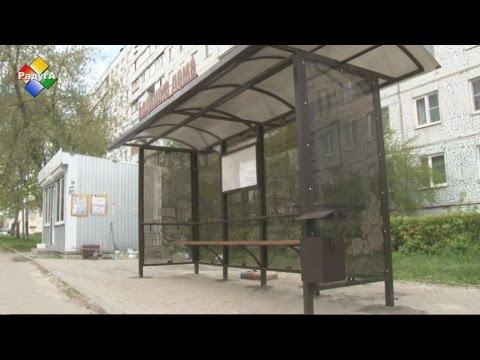 В Павловском Посаде установили новые автобусные остановки