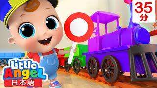 カラフルな列車のおもちゃ