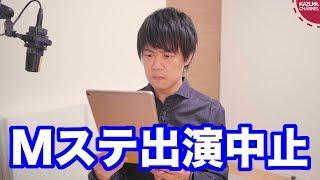 今日の生放送→→ https://www.youtube.com/user/kazuyachgx/live 【今後...