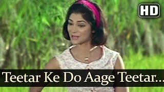 Teetar Ke Do Aage Teetar - Simmi - Rishi Kapoor - Mera Naam Joker - Bollywood Songs - Asha Bhosle