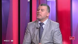 خاص .. الملك محمد السادس يعين أعضاء الحكومة في صيغتها الجديدة بعد إعادة هيكلتها