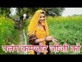 Download best meenawati geet 2017 MP3 song and Music Video