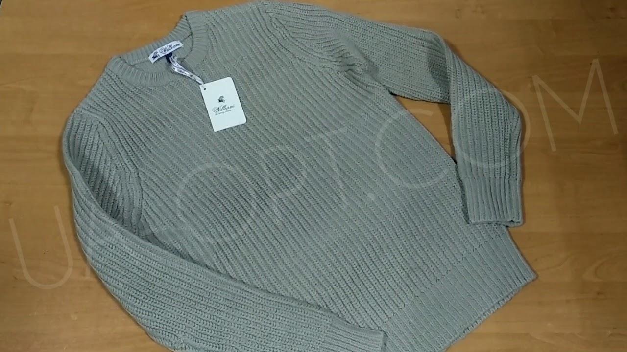 thumbnail video Мужские свитера оптом William 9,9 €/шт.