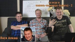Хованский про Дмитрия Шилова (Raddyson)