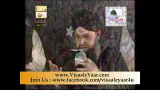 Urdu Naat( Mera Dil Be Chamka De)Owais Raza Qadri 2nd Feb 2013 At Islamabad.By Visaal