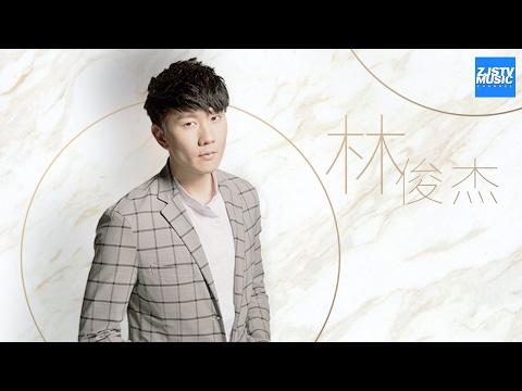 [ 超人气!] 林俊杰 JJ Lin 往期精彩演唱合辑 /浙江卫视官方HD/