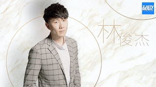 [ 超人气!] 林俊杰 JJ Lin 往期精彩演唱合辑 /浙江卫视官方HD/ thumbnail