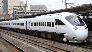 神奈東高速鉄道・特急おだいば号を885系で運転!