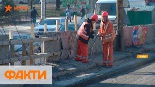В Киеве разбирают Шулявский мост: сколько продлится ремонт и реакция водителей