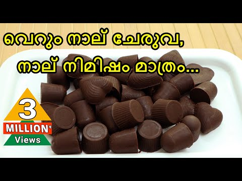 Homemade Chocolate Recipe    Only 4 Ingredients    Chocolate    Shamees Kitchen