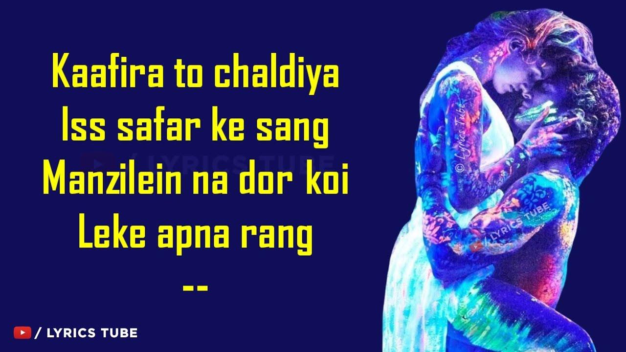 Rahu Main Malang Full Title Song Lyrics Ved Sharma Malang Title Track Audio New Song 2020 Youtube