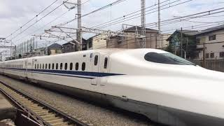 もしも東海道新幹線が都内を300キロで走ったら 高速通過集 thumbnail