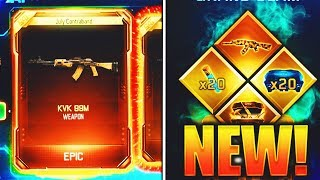 125/125 WINS! - BLACK OPS 3 NEW GRAND SLAM SUPPLY DROP OPENING! (3 DLC Weapons in 1 Supply Drop) thumbnail
