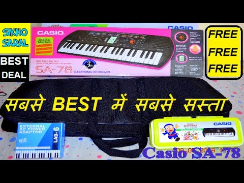 Casio SA-78 Unboxing With Full Review And Full Demo In Hindi