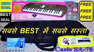 Download lagu Casio SA-78 Unboxing,Piano Unboxing, With Full Review And Full Demo In Hindi, सबसे बढ़िया सबसे सस्ता