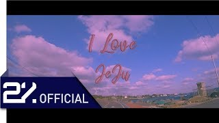 퍼피퍼피 (PuppyPuppy) l 제주에 오길 참 잘했다 (Good To Come to Jeju) #Official MV