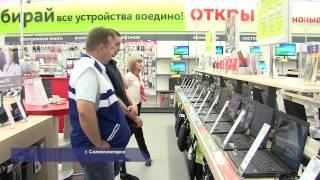В Солнечногорске открылся магазин фирмы