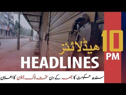 ARY NEWS HEADLINES | 10 PM | 8TH APRIL 2020