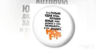 Значок Знания (Купить в МирМаек.РФ)(, 2016-05-30T00:55:20.000Z)