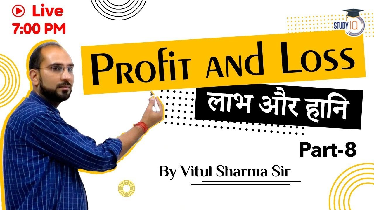 Profit And Loss     Maths Class    Part 8    By Vitul Sir    By Study IQ