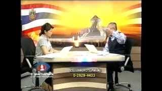 เมื่อจตุคามรามเทพ กู้ชาติ 2549