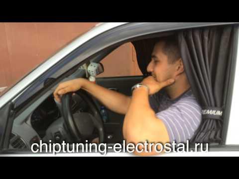 Чип тюнинг Hyundai Accent 1.5 л. от ADACT