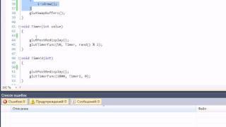C++ & OpenGL Урок 07 Часть I. ООП и OpenGL