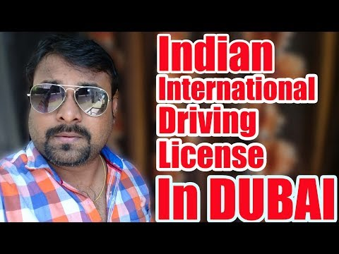 Indian International Driving license in Dubai | HINDI URDU | TECH GURU DUBAI JOBS