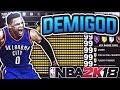 NBA 2K18: Best DEMIGOD Point Guard Build!