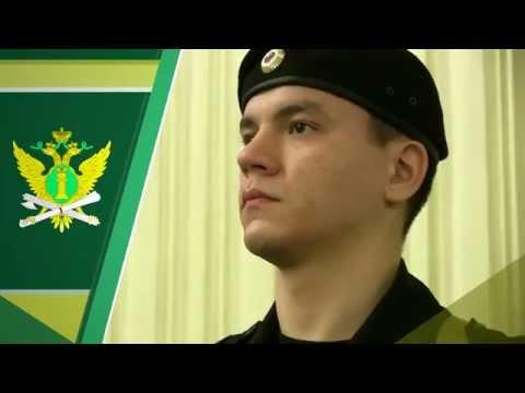 Фильм о деятельности УФССП России по Омской области - 2015