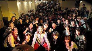 東日本大震災チャリティーLIVE愛を歌おう2014第1部@下北沢440 YASSプレ...