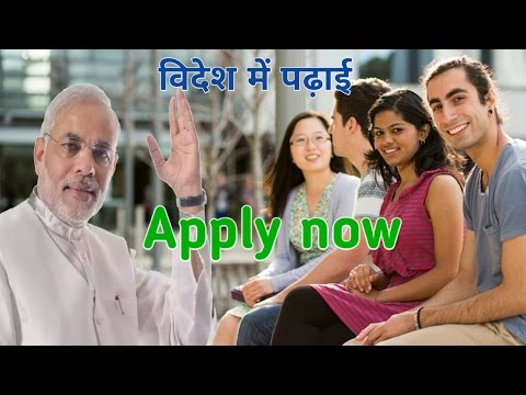 Make dream of studying abroad, find scholarships in this way(hindi)