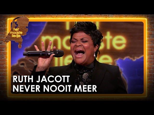 Ruth Jacott - Never nooit meer | Het mooiste liedje